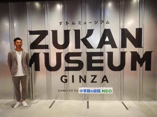 「ZUKAN MUSEUM GINZA」を仕掛けたゼネラルプロデューサーの九里昌宏氏