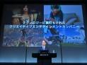 「ソニーのモデルはGAFAを超える」、一橋ビジネススクール名和氏