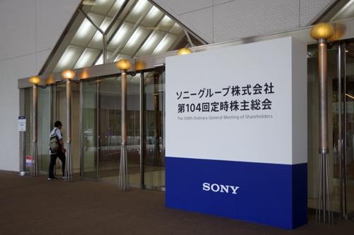 ソニーグループは6月22日に開催した株主総会で、4人の女性取締役を選任した