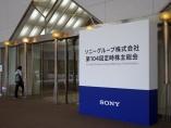 大和証券G、JR東… 女性取締役が急増した意外な上場企業は?