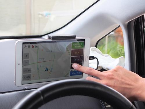 タクシー運転手は自身のIDでログインして利用する。オペレーターからの配車依頼がタブレットに届くと「実車」を押すだけ。顧客の名前や行き先、経路も自動的に表示される