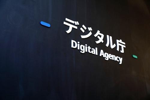 デジタル庁を中心に、行政部門のDXは加速するか(写真:竹井 俊晴)