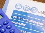 企業を襲う「コロナ後ショック」を日本再生のチャンスに