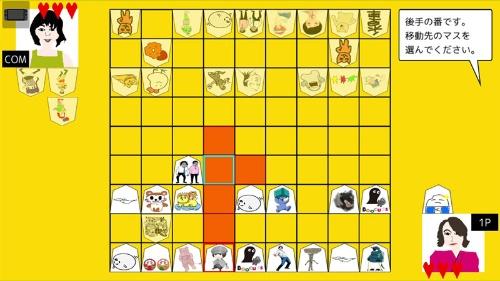 200種類以上の駒があり、どれが王将かすら分からない「将棋Ⅱ」