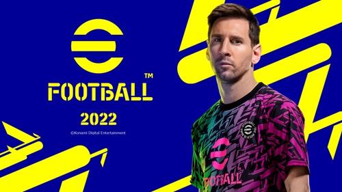 コナミデジタルエンタテインメント(東京・中央)は最新作でウイニングイレブンの名を捨て、「eFootball」として国内外で統一する