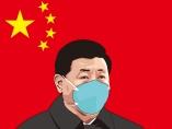 パンデミックであらわになった中国共産党の真の狙い