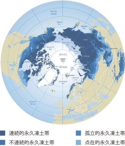 """図1:北極を中心とした永久凍土分布<br />(引用元:<a href=""""https://www.eea.europa.eu/data-and-maps/figures/permafrost-in-the-northern-hemisphere"""" target=""""_blank"""">European Environment Agency =EEA</a>)"""