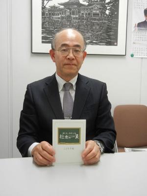緊急時の公衆電話の使い方や事件・事故から身を守るための注意点などを、小学生向けにまとめた「こども手帳」を作成・配布している、日本公衆電話会の岡村力事務局長