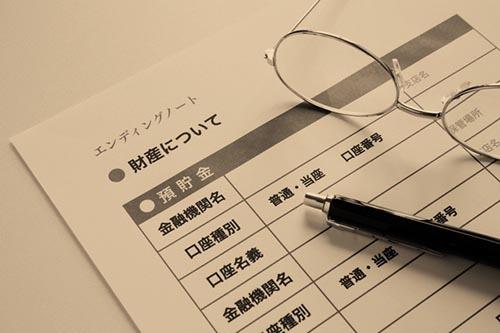 エンディングノートには、「物」「人間関係」「財産」、そして「デジタル遺品」についての情報──この4つの情報を書き留めておくことが必要だ。その4つの情報を、残された人たちに「引き継ぐ」ことができれば、幸せな片づけができる。(写真:PIXTA)