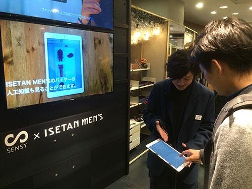 伊勢丹新宿店で導入した「人工知能接客」の様子