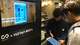 「AI接客」がアパレル産業を変える