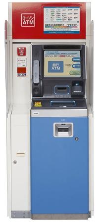 ローソン店舗に設置されている現行のATM。ATM事業だけの銀行では、セブン銀行の後追い感は否めない。