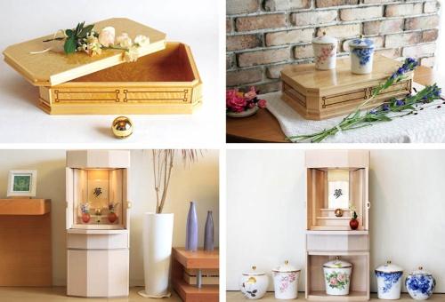 """手元供養に使用する「ご供養家具」の例。上段の写真は遺品などを収納する祭壇。下段の写真はリビングに置くことも想定した納骨祭壇。骨壺は祭壇の下に収容できる(粉骨せずに納骨できる)。(写真提供:<a href=""""http://gokuyoukagu.jp/"""" target=""""_blank"""">トータルリビング ユウキ</a>)"""