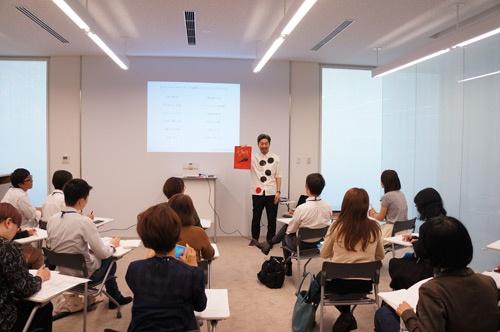 "<a href=""http://www.wacoal.jp/studyhall/"" target=""_blank"">講座</a>は身体の美、感性の美、社会の美の3つの美をテーマに構成されている"