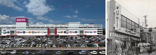 1961年に広島市の繁華街に出店したスーパーいづみ第1号店(右)と15年6月に広島県廿日市市にオープンした「ゆめタウン」