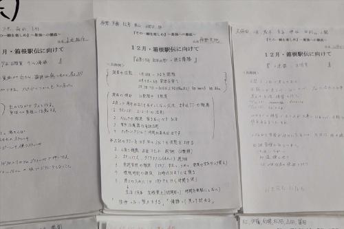 写真中央は、箱根駅伝で5区を走った神野大地主将の目標管理シート。「山登り5区80分00秒・総合優勝」の目標と、練習内容、体調管理法が記入されている