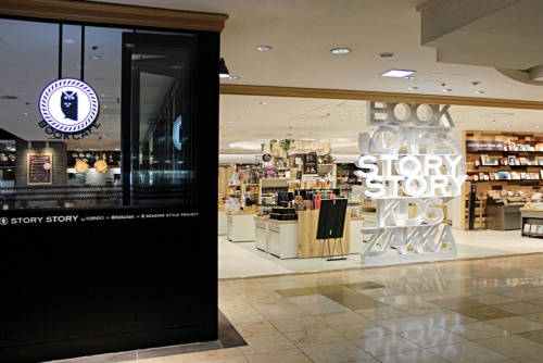 三省堂書店と入れ替わりで開業した東京・新宿の「STORY STORY」。雑貨コーナーやカフェがある複合店。三省堂のときと比べると本の数は3分の1になったが、経営は順調という