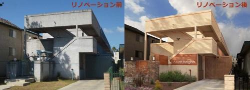 エー・ディー・ワークスは、米国の物件も取り扱っている。写真は、ロサンゼルス郊外の物件をリノベーションした「Eucalyptus Apartments」の例