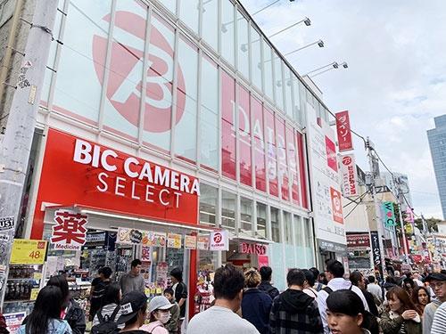 ビックカメラのオムニチャネルの一翼を担う小規模店、ビックカメラセレクト。写真は2017年オープンの原宿店
