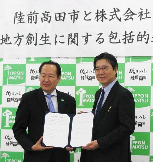 包括連携協定を締結した戸羽太・陸前高田市長(左)と酒井綱一郎・日経BP社副社長