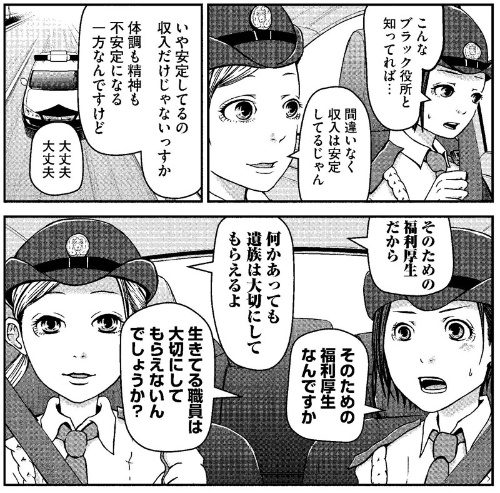 (c)泰三子・講談社