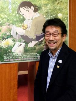 映画「この世界の片隅に」プロデューサー、GENCO真木太郎社長