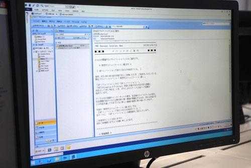 標的型メールなどによるサイバー攻撃に対して緊急対応を学ぶ