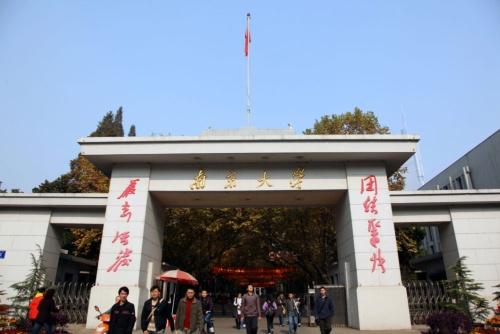 セクハラ告発が教授の辞任に発展した中国の名門・南京大学<br />(写真:Imaginechina/アフロ)