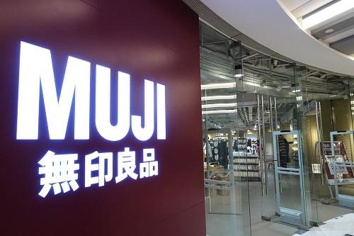 中国・上海の無印良品店舗。2017年12月撮影(写真:Imaginechina/アフロ)