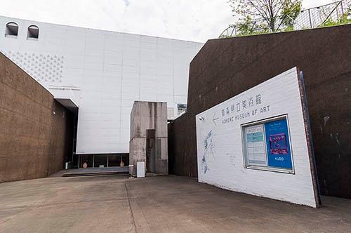 日本の各地には合計1000を超える数の美術館がある。写真は奈良美智の作品「あおもり犬」で有名な青森県立美術館。 (写真:PIXTA)