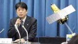 JAXA、X線観測衛星「ひとみ」の復旧を断念