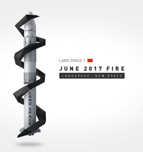 """中国ベンチャーの商業打ち上げ用ロケット「ランドスペース1」(<a href=""""http://www.landspacetech.com/"""" target=""""_blank"""">ランドスペース・テクノロジー社ホームページ</a>より)"""