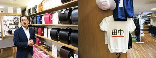 左:フクズミの福住裕社長。日本でも屈指のランドセル販売量を誇る<br/>右:面倒な体操着のゼッケン付けや袋作りの名前付けなども請け負う。忙しい共働き世帯に人気商品だ