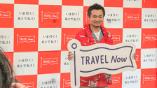手持ち「0円」でも海外旅行に即出発?!