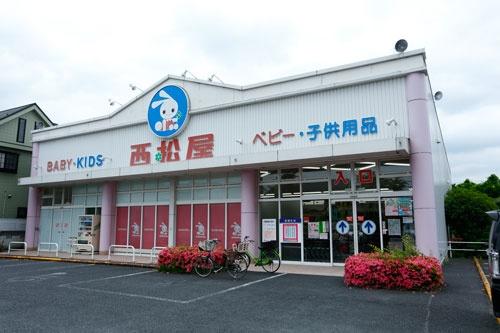 西松屋埼玉春日部店(撮影:竹井俊晴、以下同)