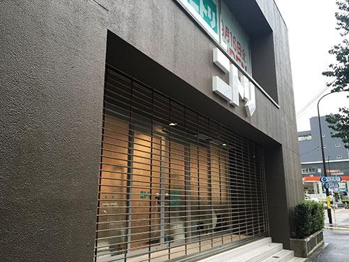 9月16日にオープンするニトリ中目黒店。