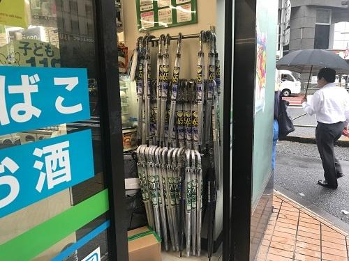 天気によってビニール傘の値段が変わる日が来たら……