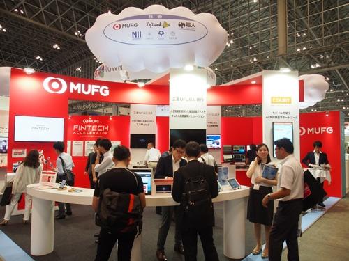 三菱 UFJ フィナンシャル・グループがCEATECに初参加。 AIファンド運用など来場者からの関心は比較的高かった。