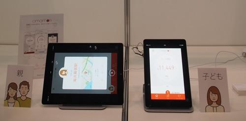 MoneySmartは、子どもの居場所把握と小遣い管理が同時に出来るアプリを紹介。