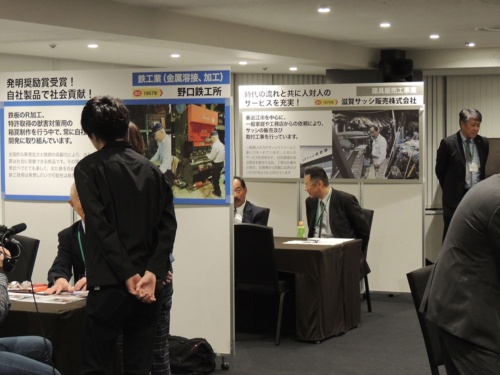 11月9日に開催された東近江市の後継ぎイベントの様子
