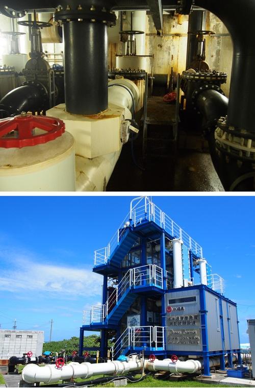 水深約600mの海底から引かれた取水パイプ(写真上)。深層水だけでなく深海魚が引き上げられることも。下の写真は世界で唯一稼動する海洋温度差発電所