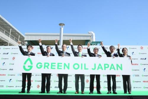 11月2日、横浜市内で完成した実証プラントの竣工式を開催した