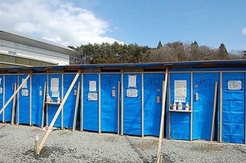 避難所の外に設置された簡易トイレ(東日本大震災時)
