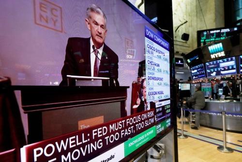 11月下旬、ニューヨークで講演したパウエルFRB議長(写真: AP/アフロ)
