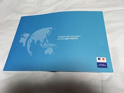 フランスがシャングリラ会議の会場で配布していた冊子(筆者撮影)