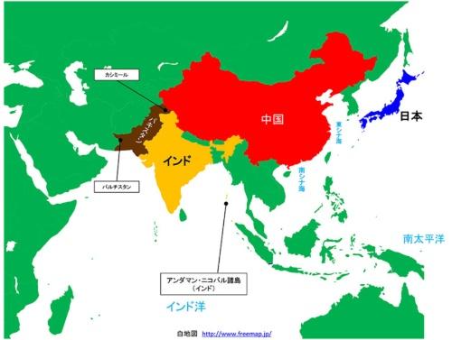 図:日本とインド、中国とパキスタン位置関係図