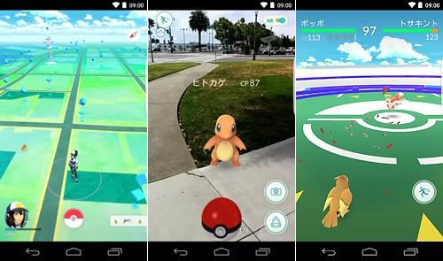 ポケモンGOの画面。左は、現実世界に即したマップに、「ポータル」や「ジム」が示された画面。中は、ポケモンに遭遇した時の画面。画面下の「モンスターボール」を投げて命中すれば獲得できる。「AR(拡張現実)」に対応しており、実際の風景に重ねることが可能。右は、ジムを守る相手チームのモンスターと戦う際の画面