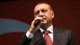 「3つの対立」から読むトルコのクーデター騒動
