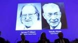 ノーベル賞「オプジーボ」と製薬会社の将来性