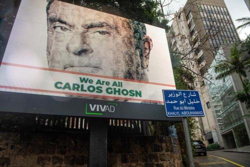 ゴーン氏の逮捕には海外から異論も。同氏が幼少期を過ごしたレバノンではゴーン氏支持を表明する看板も(写真:Abaca/アフロ)
